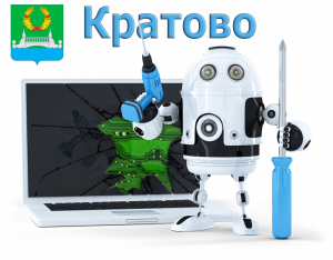 Компьютерная помощь в Кратово Раменского района