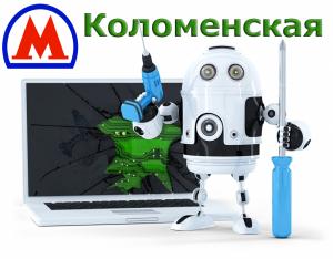 Настройка компьютеров Коломенская