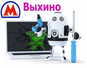 Настройка компьютеров Выхино