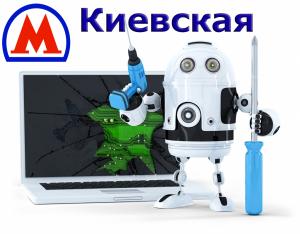 Компьютерный мастер Киевская