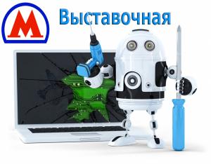 компьютерный мастер м